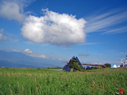 utsukushi115.jpg